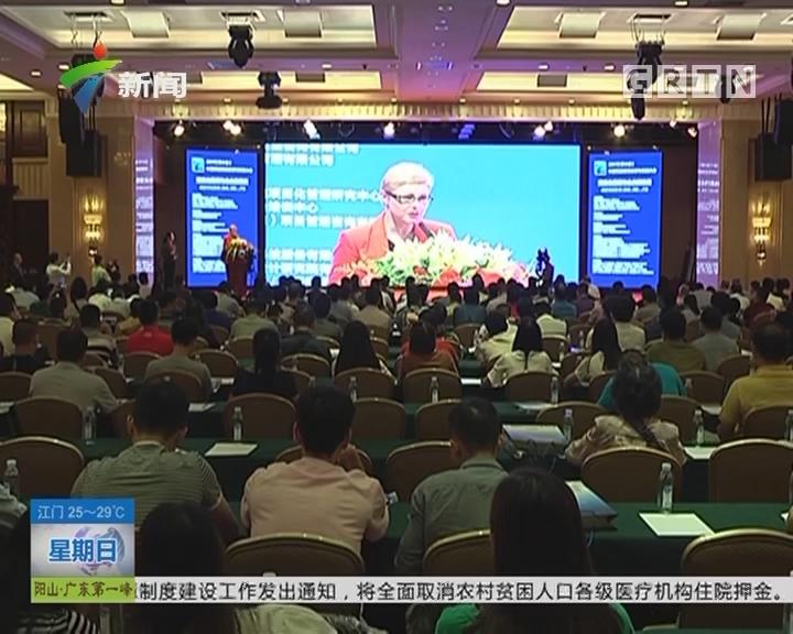 广州:第十届中国项目管理应用与实践大会广州举行