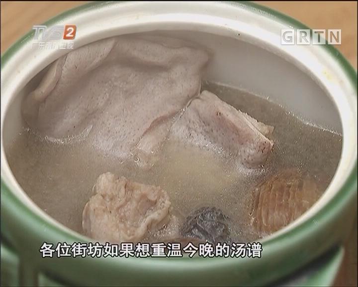 乌梅陈术醒胃汤