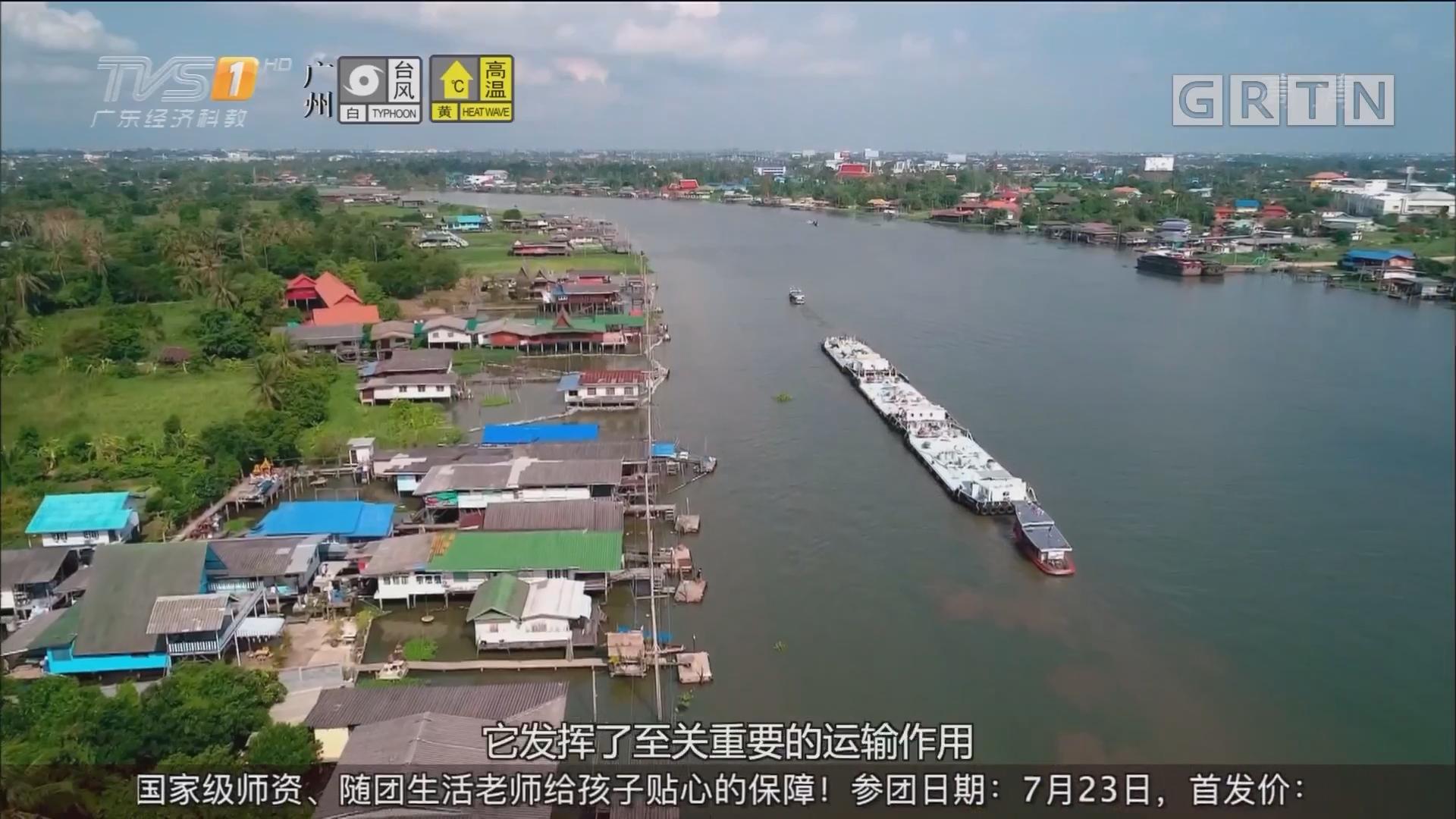 曼谷 湄南河