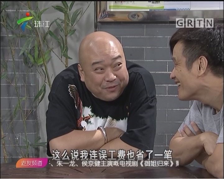 [2017-06-04]外来媳妇本地郎:罪与罚(上)