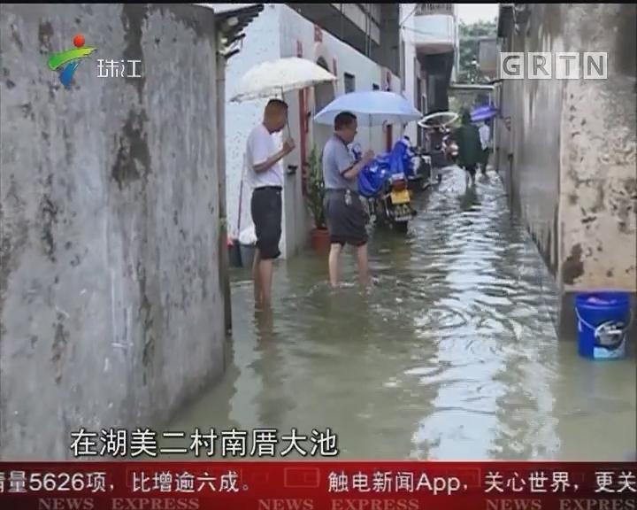 """潮州:村道变""""汪洋"""" 村民忙应对"""