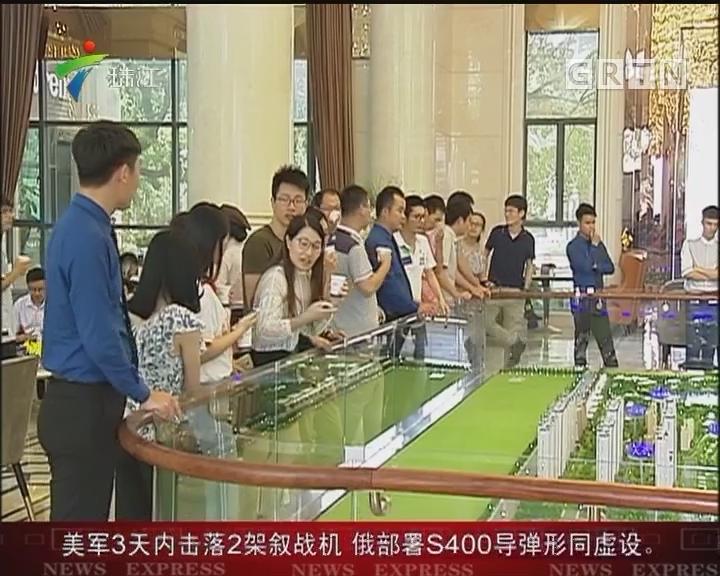 """清远""""限价令""""出台 广州客挤爆售楼大厅"""