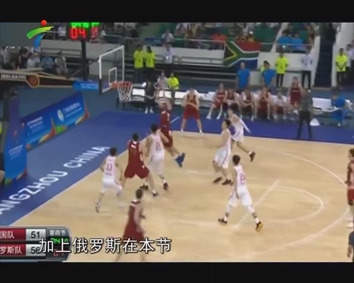金砖运动会:中国男篮惜败俄罗斯 获得银牌