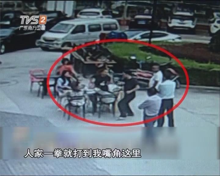 就餐起冲突 小伙被员工烫伤