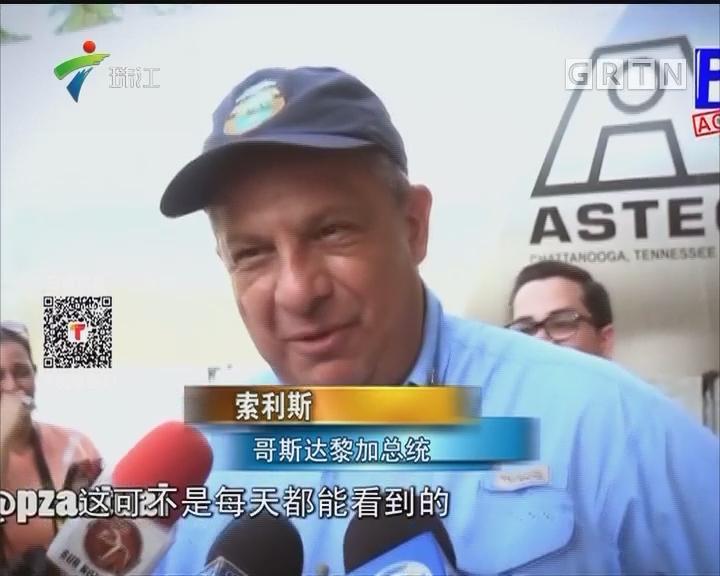 哥斯达黎加总统电视采访中误吞黄蜂