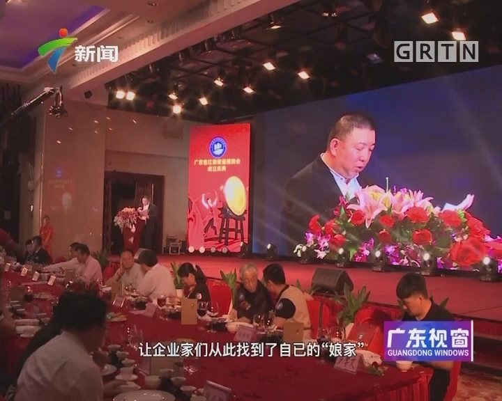 """广州:广东省江西景德镇籍企业家们有了""""新家"""""""