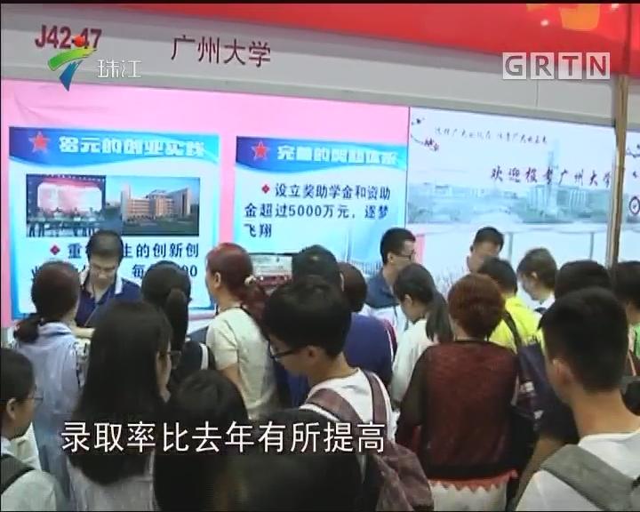 广州:数万考生家长挤爆高校招生咨询会