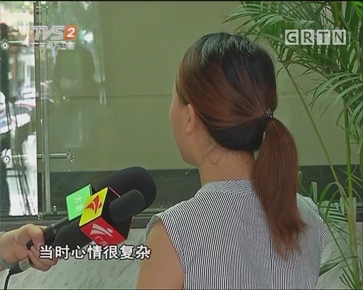 女子因家庭纠纷轻生 民警跳水救人被划伤