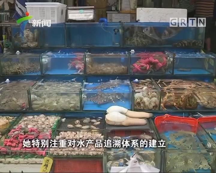 """[2017-06-10]人大代表:广东立法保障""""海河鲜""""餐桌安全"""