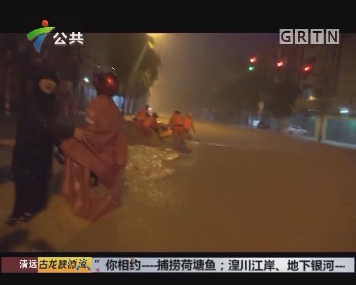 """惠州:台风""""苗柏""""致山体滑坡 吉隆镇泡在黄泥水中"""