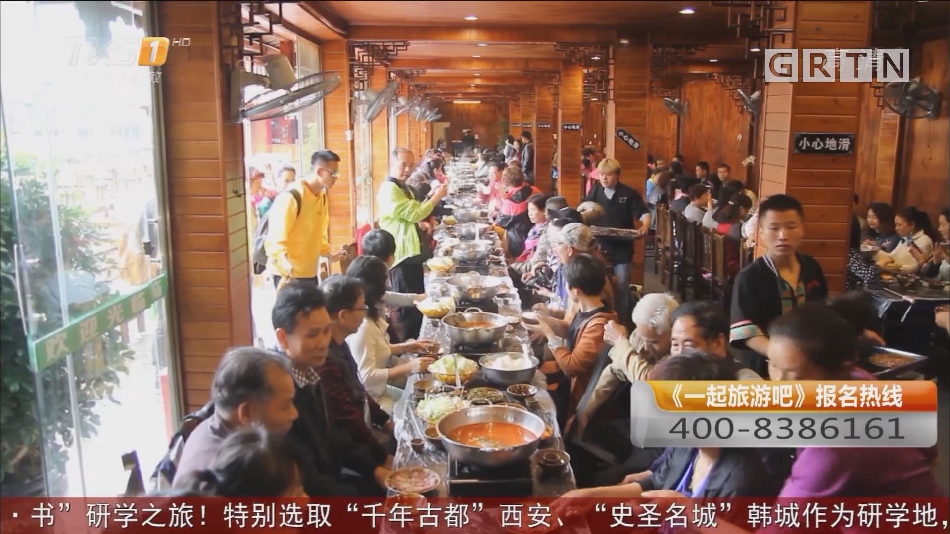 贵州——长桌宴