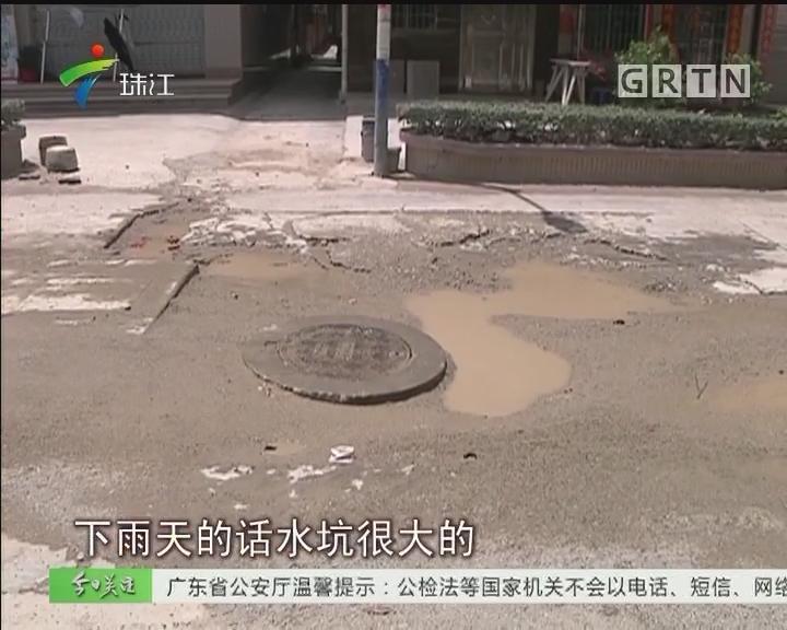广州:烂路迟迟不补 车辆通行要考车技