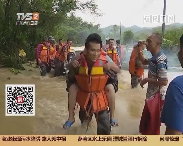 阳江市阳春:受暴雨袭击 岗美双滘等镇受灾严重