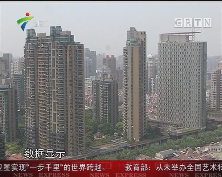 上海二手房成交量跌六成 降价仍低迷