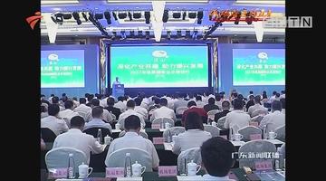 深化珠三角与粤东西北产业共建 打造先进生产力延伸区