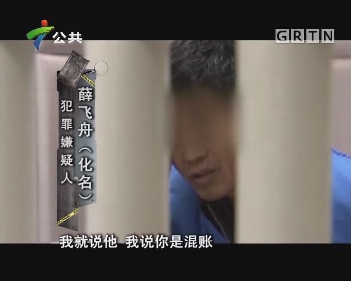 """[2017-06-24]天眼追击:车祸""""伪装者"""""""