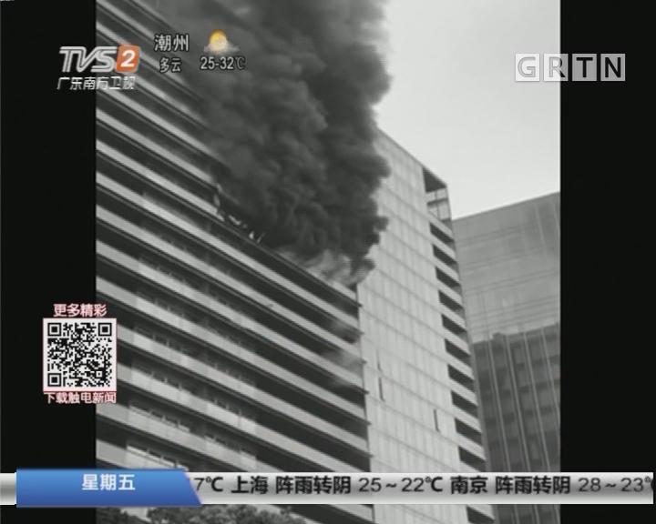 杭州:一高层公寓起火 一家四口不幸遇难