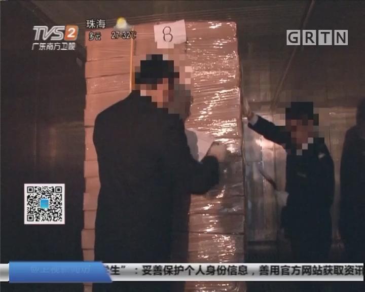 上海:海关在冻鱼中查获1.1吨可卡因