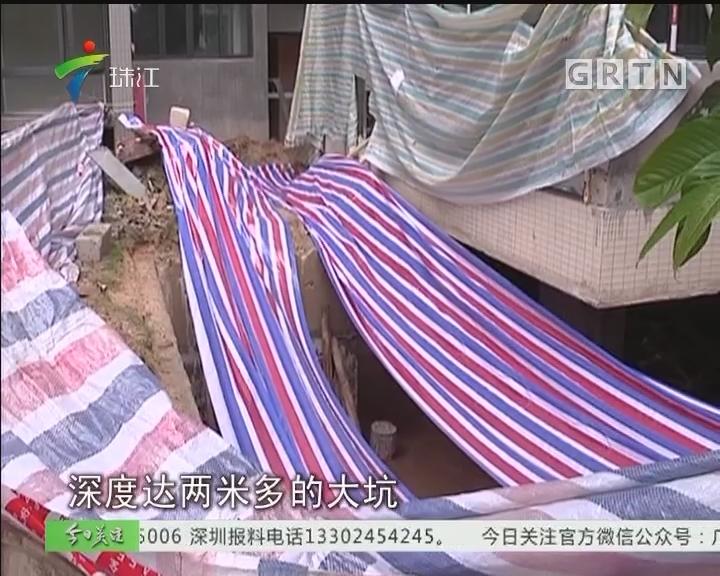 广州:小区花园塌陷 惊现大坑