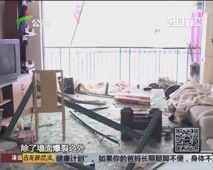 追踪:煤气爆炸半年后 52户住户仍住安置点