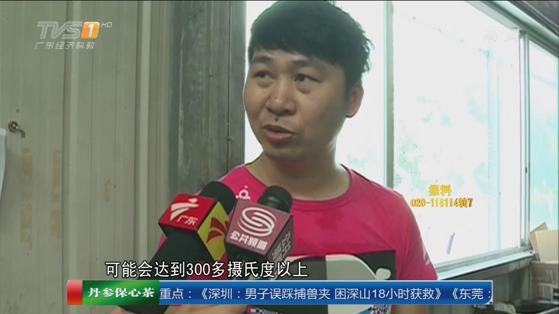 深圳:小车路上自燃 消防紧急灭火