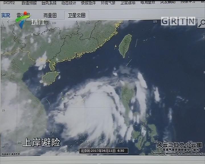 我省今年首个台风到访 三级应急响应启动