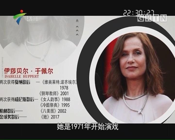 64岁戛纳影后活出少女范儿,大喊法国没有剩女,别逼中国女孩结婚
