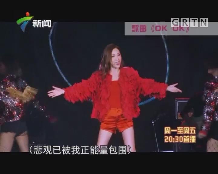DJ歌手林琳首开个唱12组VIP好友齐来助阵