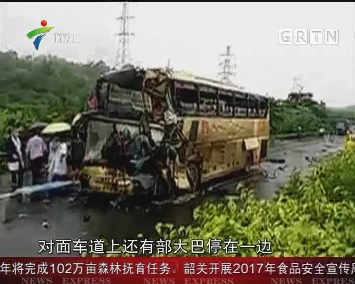 粤赣高速多车相撞 三人身亡