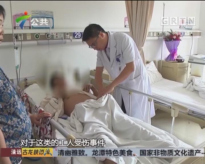 钢筋刺入腹腔 医生抢救挽回性命