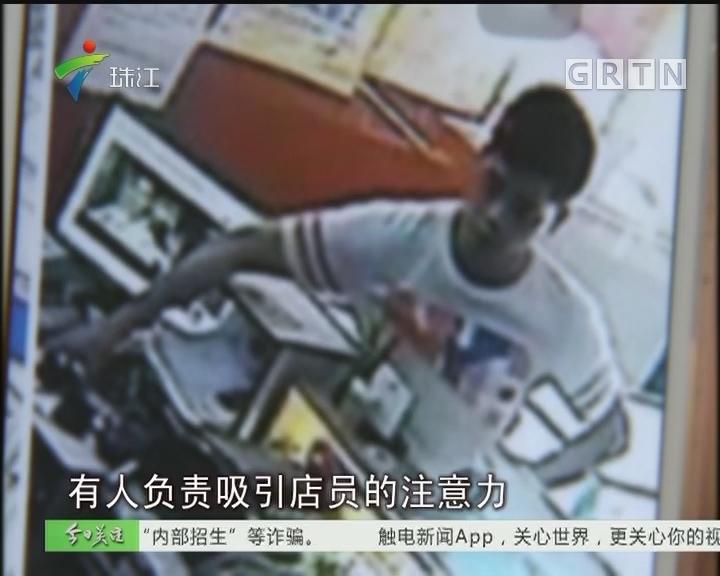 南沙:被小偷盯上 手机瞬间被盗