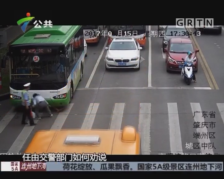 肇庆:交警正常执法 男子拒不配合