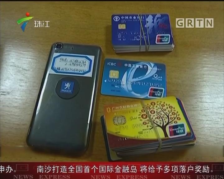 """""""拉人头""""获刑还升""""官职""""网络传销骗到2百人"""