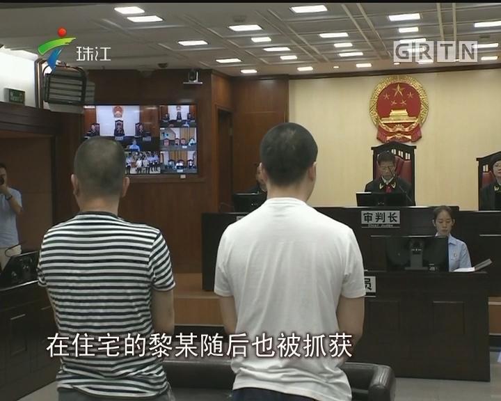 广州:一批毒品案集中宣判 新型毒品犯罪呈上升趋势