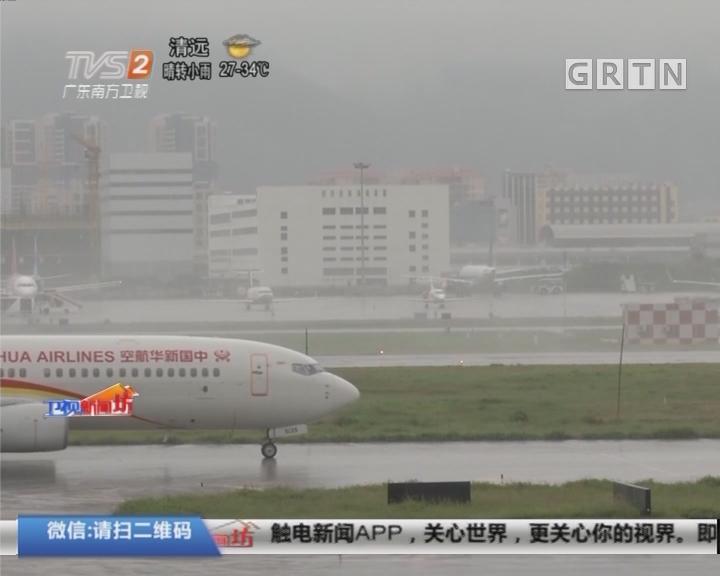 """深圳:今起加强无人机管理 """"低慢小""""航空器禁飞四天"""