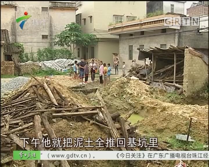 清远:建新房遭亲戚阻挠 积深水埋安全隐患