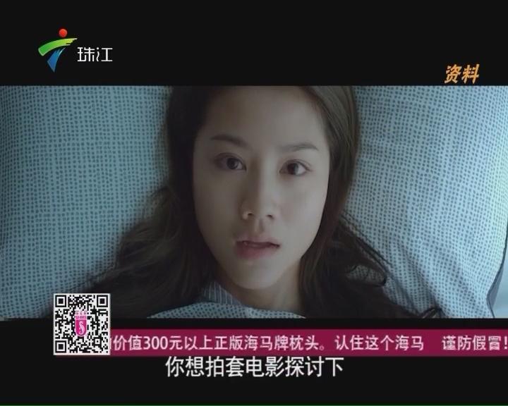 """圈圈小剧场:唔怕""""39+1"""",最怕唔识化妆!"""