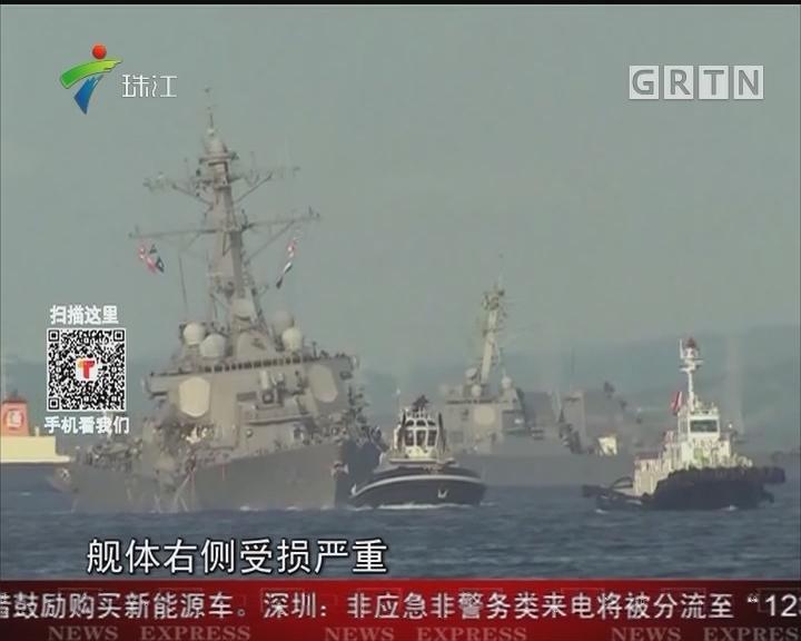 美军驱逐舰失踪7人已被证实死亡