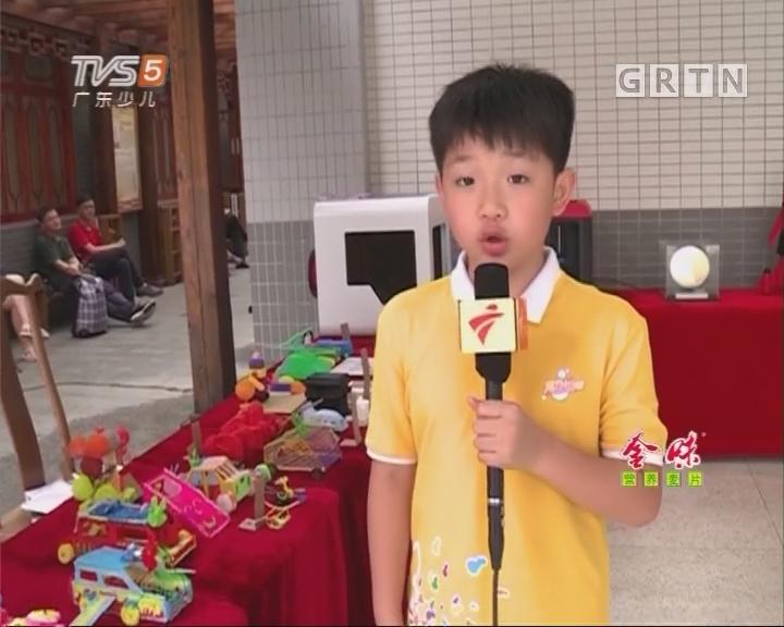 [2017-06-22]南方小记者:荔湾区首届青少年3D打印创意设计大赛开赛