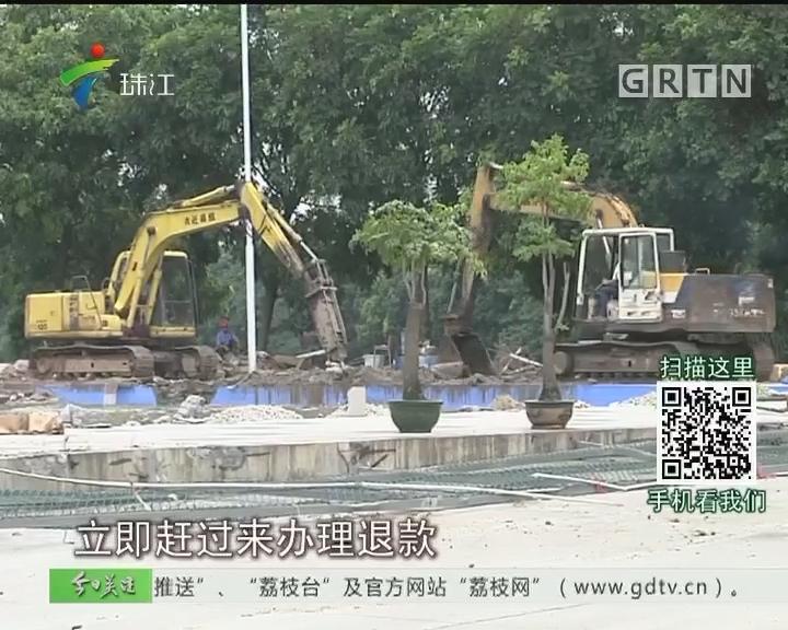 广州:龙溪水上乐园被强拆 执法人员:依法拆除