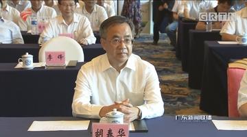广东与科技部签署框架协议 部省联动组织实施国家重点研发计划