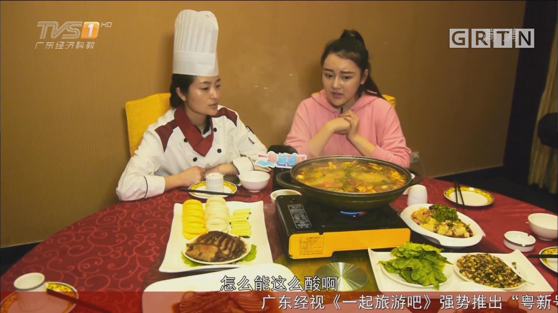 贵州 镇远美食