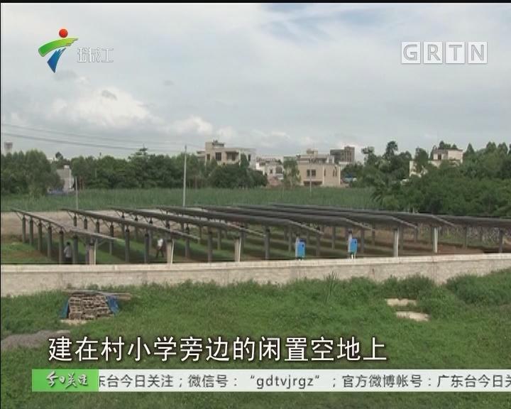 遂溪:光伏发电引领村民脱贫路