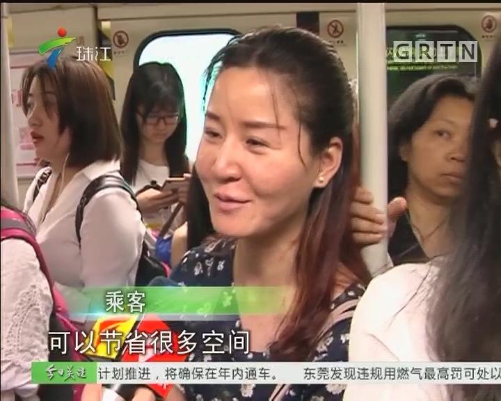 """记者体验:女性车厢同样拥挤 女士""""抱团""""不显尴尬"""