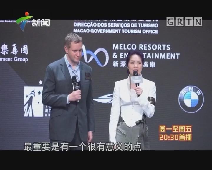 第二届澳门国际影展暨颁奖典礼 杨千嬅任明星大使
