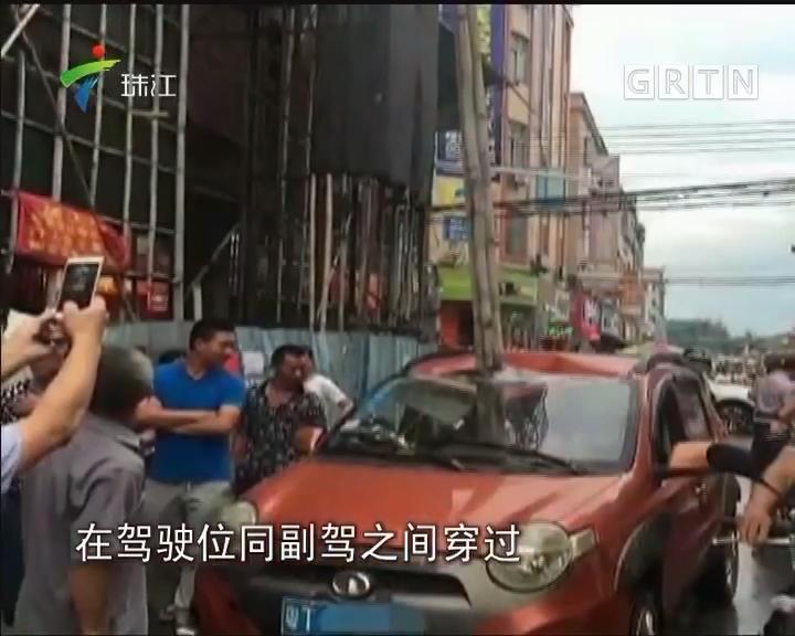 中山:竹竿插穿小车 司机险过剃头