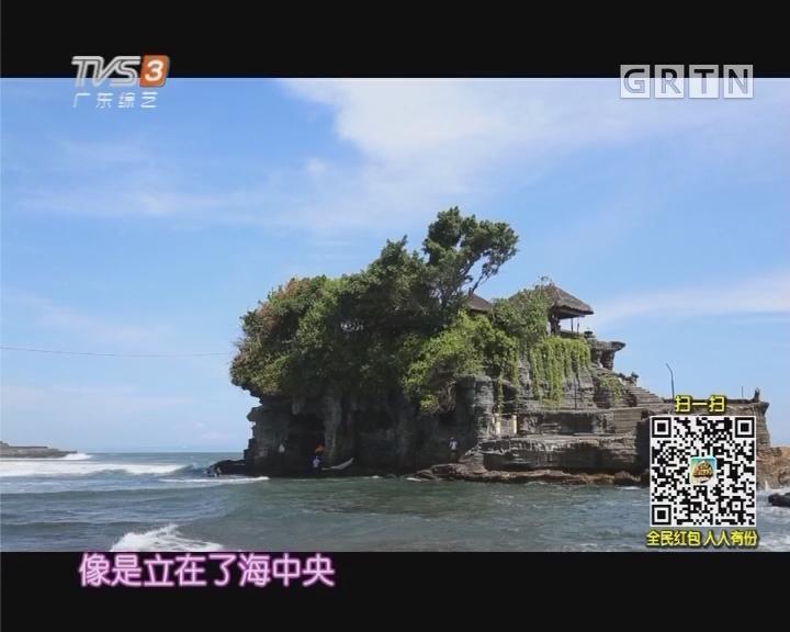 世界十大海岛美食节——相约 巴厘岛