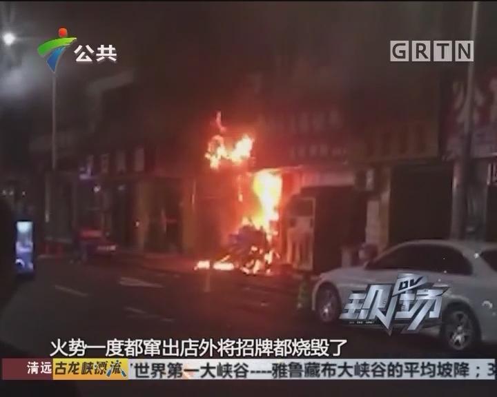 深圳:煤气泄漏引火灾 燃气安全不容忽视