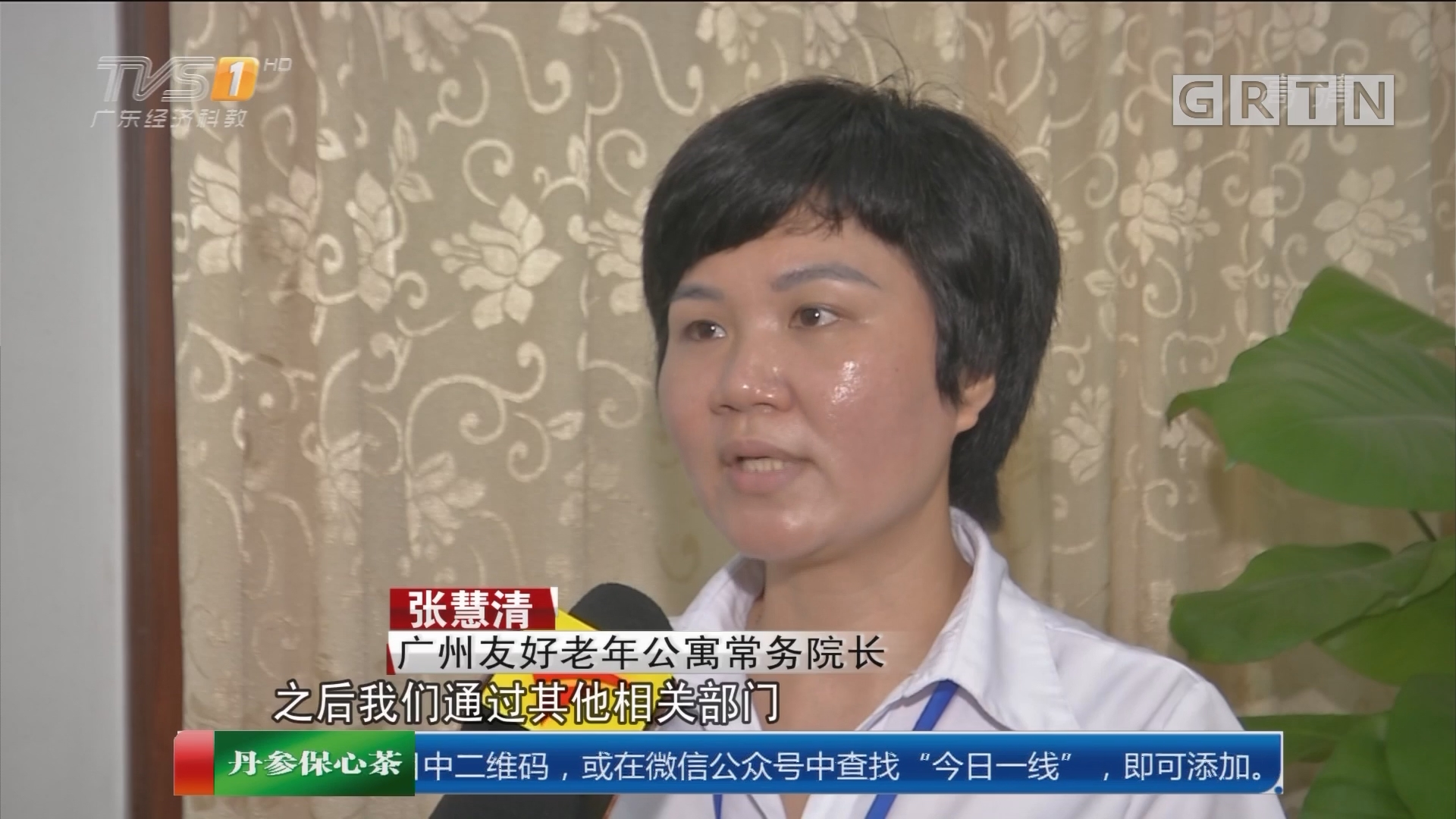 广州:老人院后山体滑坡 院方及时疏散老人