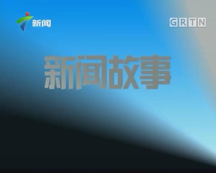 [2017-06-15]新闻故事:安平巷35号